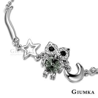 【GIUMKA】手鍊 與星月共舞 精鍍正白K 甜美淑女款 MB00633-3(銀色灰鋯)