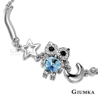 【GIUMKA】手鍊 與星月共舞 精鍍正白K 甜美淑女款 MB00633-1(銀色藍鋯)
