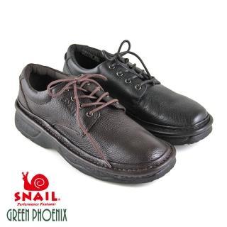 【SNAIL蝸牛】避震減壓專業氣墊鞋‧綁帶款(咖啡色)