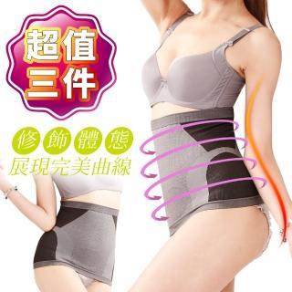 【JS嚴選】台灣製美人曲線束腰片(超值組)