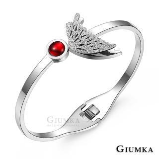 【GIUMKA】手環 蝴蝶紛飛德國精鋼鋯石 甜美淑女款 MB03009-2(銀色)