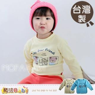 【魔法Baby】台灣製造熊熊好朋友小童長袖圖T-藍.黃(k32369)