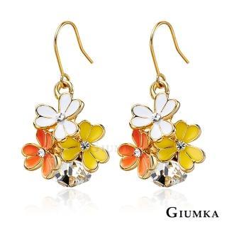 【GIUMKA】三色幸運草耳勾式耳環 精鍍黃K 白鋯 甜美名媛款 MF00560-1(金色)