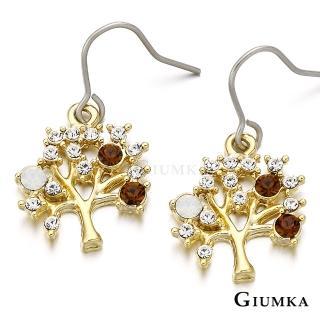【GIUMKA】智慧之樹耳勾式耳環 精鍍黃K 甜美淑女款 MF00238-3(金色)