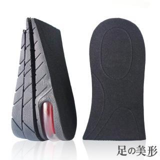 【足的美形】黑色氣墊式三層半墊(2雙)