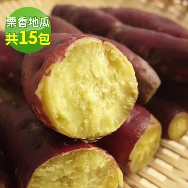 【好神】日本超人氣栗momo地址香紫地瓜15包組(約1kg/包)