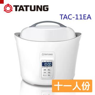 【大同】微momo購物台服務電話電腦AI智慧溫控電鍋(TAC-11EA)