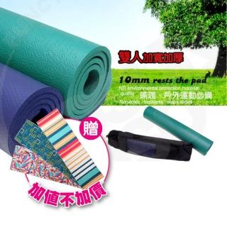【SGS國際認證】NBR 雙人加寬加厚雙壓紋10mm瑜珈墊.睡墊.爬行墊.行動床墊