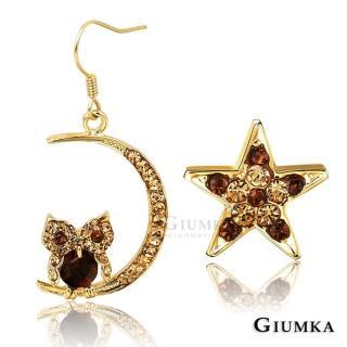 【GIUMKA】星月守護神貓頭鷹不對稱耳環 精鍍黃K甜美名媛款MF00574-1(香檳金)