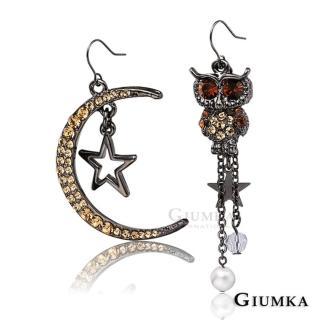 【GIUMKA】銀色夜空貓頭鷹不對稱耳勾式耳環 精鍍黑金甜美名媛款MF00568-2(香檳金)