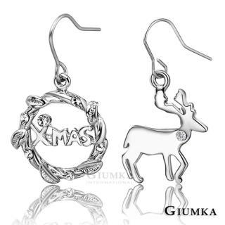 【GIUMKA】麋鹿與花圈耳勾式耳環 精鍍正白K 白鋯 甜美名媛款MF00567(銀色)