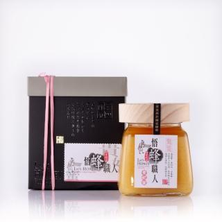 【埔里宏基蜂蜜】悟蜂職人大瓶蜜-貴妃蜜(悟蜂職人系列)