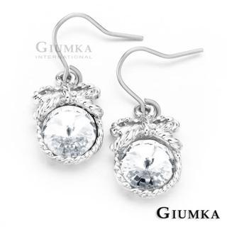 【GIUMKA】圓弧麻花甜美淑女款耳勾式耳環 精鍍正白K MF00313-2(白)