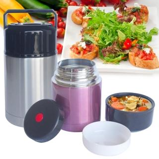 不鏽鋼真空保溫燜燒罐/燜燒杯(超值2入組)