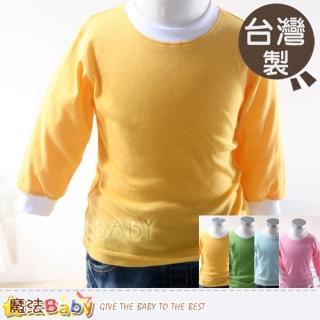 【魔法Baby】台灣製KUKI幼兒純棉長袖上衣-黃.綠.藍.粉(k32390)