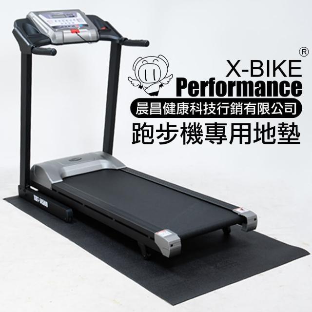【網購】MOMO購物網【Performance 台灣精品 X-BIKE】跑步機專用地墊/防震墊(200cmX90cmX3mm)效果如何momo購物台 旅遊