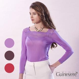 【矜蘭妃】100%蠶絲細緻立體刺繡蕾絲上衣(紫色 / 紅色 / 咖非色)