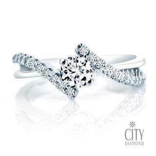 【City Diamond】『玫瑰心情』50分鑽戒