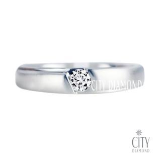 【City Diamond】『諾曼地』8分鑽戒