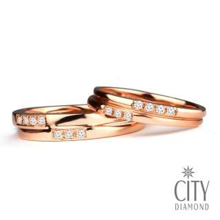 【City Diamond】『微醺秋意』對戒