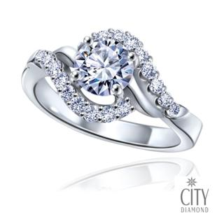 【City Diamond】『鑽彩夢境』50分鑽石戒指(鑽石婚戒/婚戒鑽石/鑽戒/婚戒)