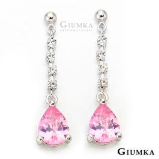 【GIUMKA】亮眼女孩耳針式垂墜耳環 精鍍正白K甜美名媛款 MF00418-3(粉)