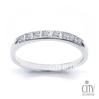 【City Diamond】『晶耀8線戒』鑽戒