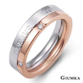 【GIUMKA】情侶對戒實現夢想珠寶白鋼鋯石情人戒指MR00608-1F(玫金)