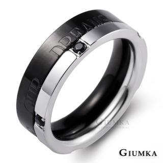【GIUMKA】情侶對戒實現夢想珠寶白鋼鋯石情人戒指MR00608-1M(黑色)
