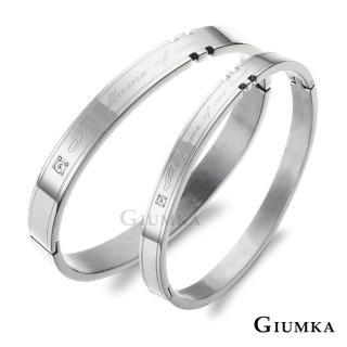 【GIUMKA】情侶手環情深似海德國精鋼男女情人對手環 MB00169-3F