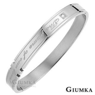 【GIUMKA】情侶手環情深似海德國精鋼男女情人對手環 MB00169-4M(銀色寬版)
