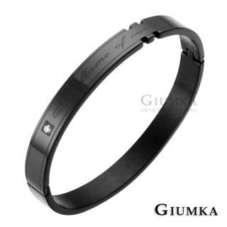 【GIUMKA】情侶手環情深似海德國精鋼鋯石情人對手環 MB00169-4M(黑色寬版)