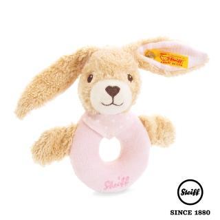 【STEIFF德國金耳釦泰迪熊】Hoppel Rabbit 兔子(嬰幼兒手搖鈴)