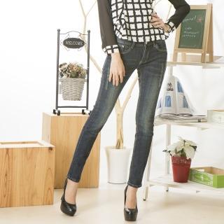 【RH】日本OEM細身超顯瘦長褲(顯瘦活力藍超細身長褲)
