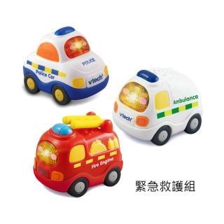 【Vtech】嘟嘟車系列(超值三入組)