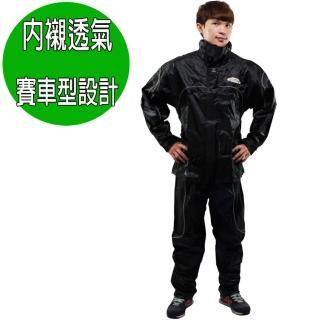 天龍牌 新重裝上陣F1機車型風雨衣- 黑色+通用鞋套