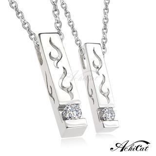 【STEVEN YANG】正白K飾「幸福蔓延」項鍊*單個價格*KC027(銀色)