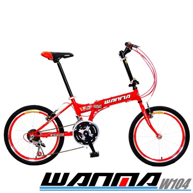 【Wanma】20吋24速城市穿梭折疊車-W104(6色momo客服中心電話可選 DIY 組裝)
