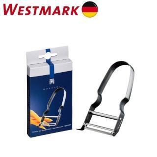 【德國WESTMARK】Monopol U型削皮器(全不鏽鋼製造)