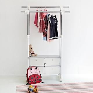 【樂活主義】兒童專用雙桿四抽收納衣架