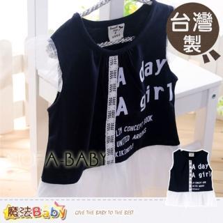 【魔法Baby】台灣製造女童蕾絲下襬上衣(k33342)