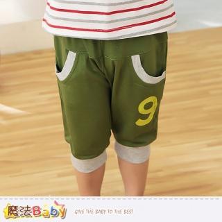【魔法Baby】男童短褲-超舒適夏季短褲(k33489)