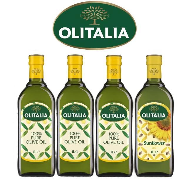 【O富邦網購litalia奧利塔】純橄欖油1000mlx3瓶+葵花油1000mlx1瓶(雙入禮盒組)