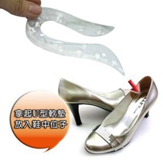 【PSMall】完美U型腳後跟軟墊 後跟鞋墊 3入(S39)