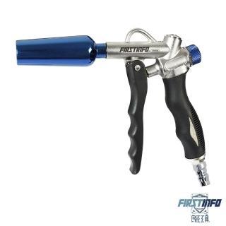 【良匠工具】高流量風槍 可調整風量氣壓槍/吹塵槍 附高流量噴嘴(上下擇一接風管)