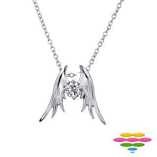 【彩糖鑽工坊】天使&惡魔Ⅰ系列 惡魔鑽石項鍊(CL-PD06)