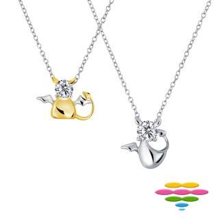 【彩糖鑽工坊】風系列 鑽石項鍊(CL-PD26)