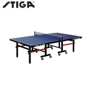 【真心勸敗】MOMO購物網【STIGA】專業乒乓球桌系列(ST-922)有效嗎台北富邦 momo