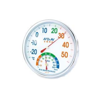 【聖岡】環境/健康管理溫濕度計(GM-125)