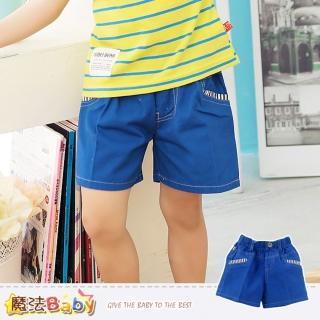 【魔法Baby】男童短褲-海藍色丹寧短褲(k33946)